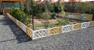 نرده باغچه محافظ همیشگی باغچه شما